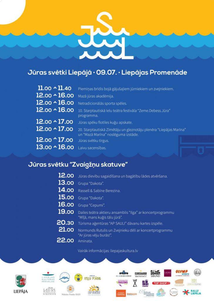 Jūras svētku programma